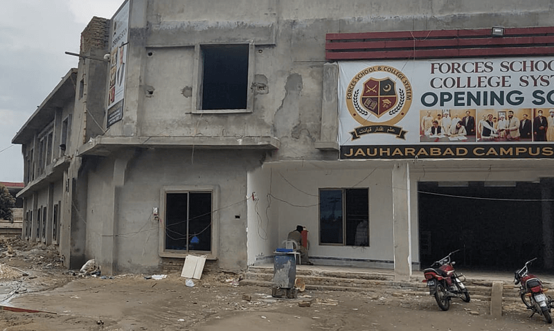 Joharabad Campus Building is Near Completion