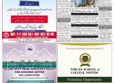 Newspaper Ad Jang Lahore Edition