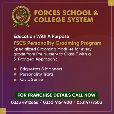 Education With A Purpose