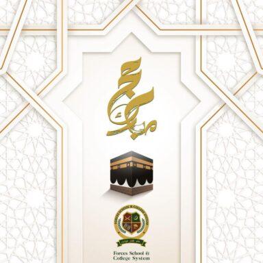 Hajj Mubarak to the Muslim Ummah