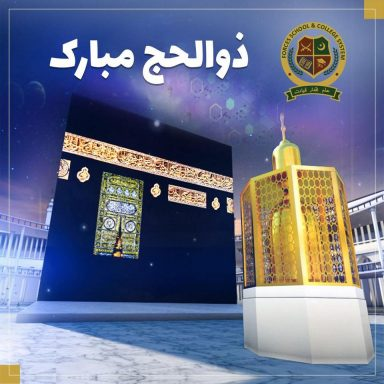 Holy Month of Zilhaj