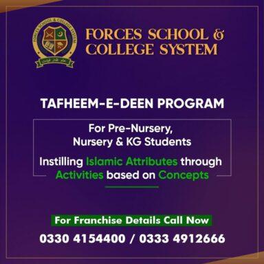 Tafheem e Deen Program