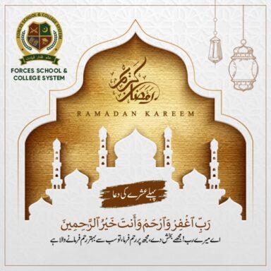 The first 10 days of Ramadan