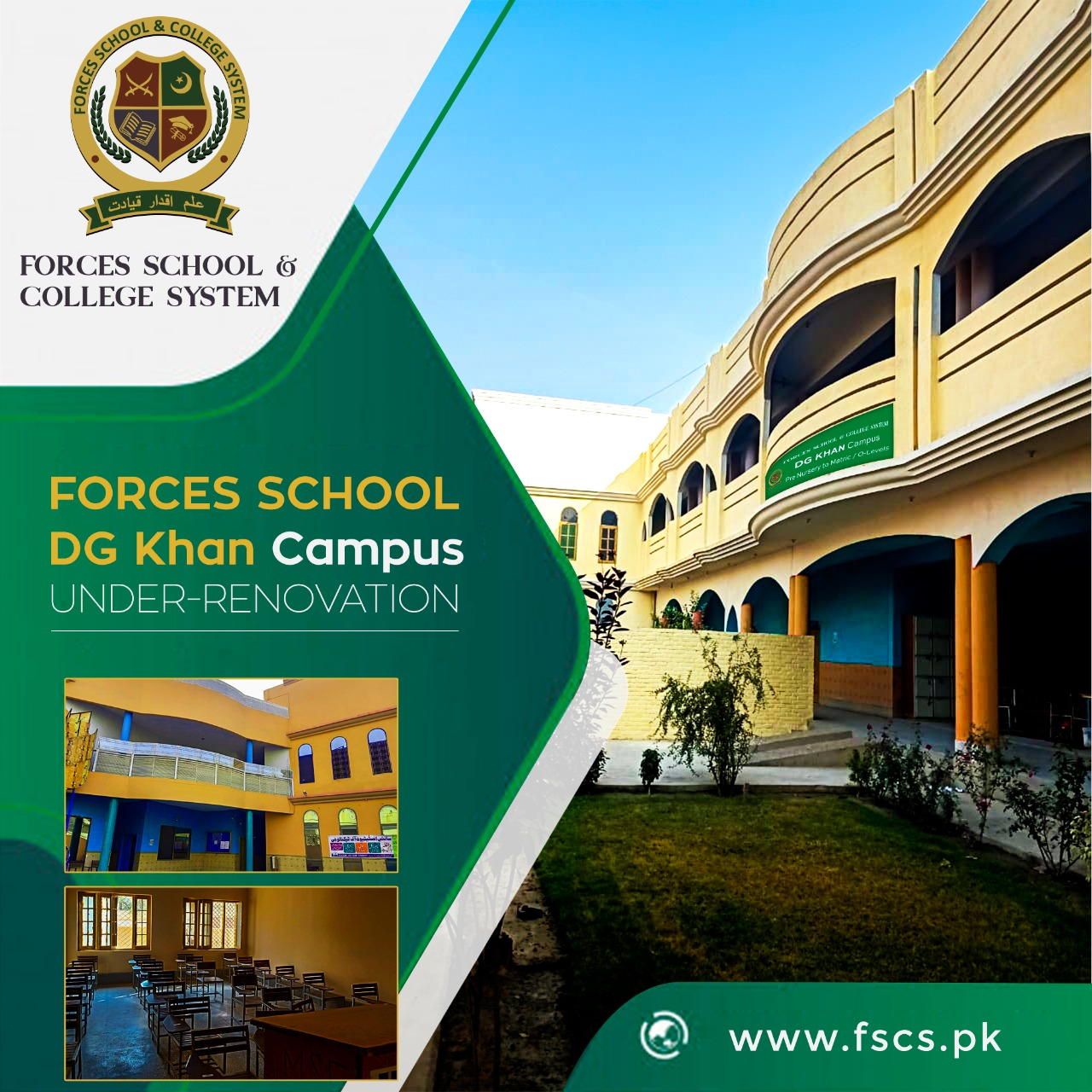 Forces School DG Khan Campus under renovation