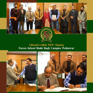 Alhamdulillah - MOU Signing for Forces School Campus Shahi Bagh, Peshawar