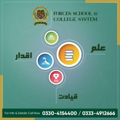 Forces School & College System - - Knowledge, Values, Leadership!
