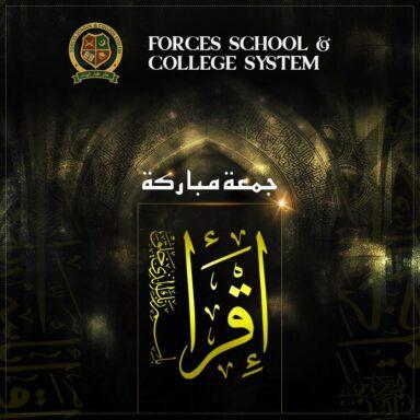 Juma Mubarak from Team FSCS