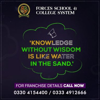 Knowledge without wisdom is like water in the sand