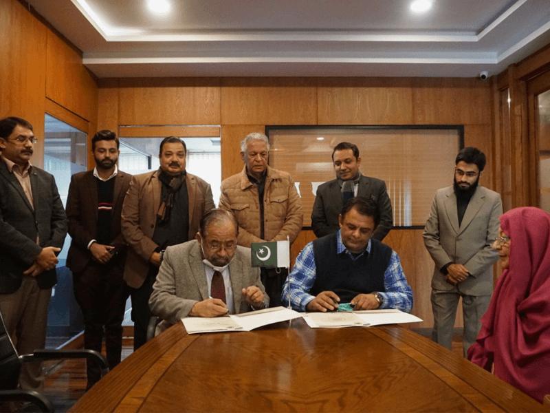Shahi-Bagh Peshawar Campus