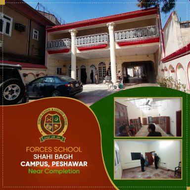 Forces School Shahi Bagh Campus Peshawar is near completion!