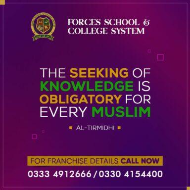 Seeking of Knowledge is obligatory for every Muslim.' (Al-Tirmidhi)