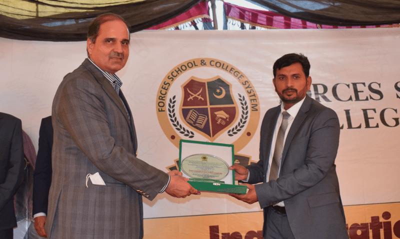 Inauguration Ceremony Forces School Sir Muhammad Bashir Campus Hafizabad