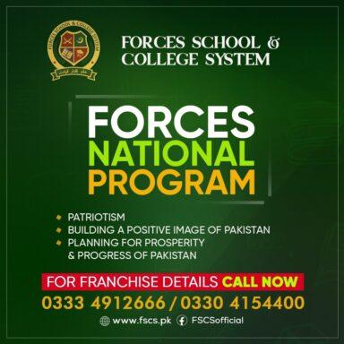 Forces National Program