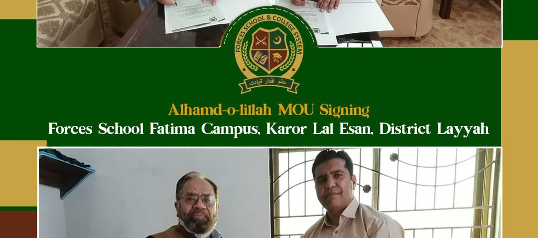 MOU Signing for kror Lal Essan Campus, District Layyah