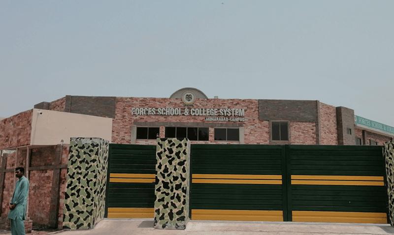 Jauharabad Campus Building