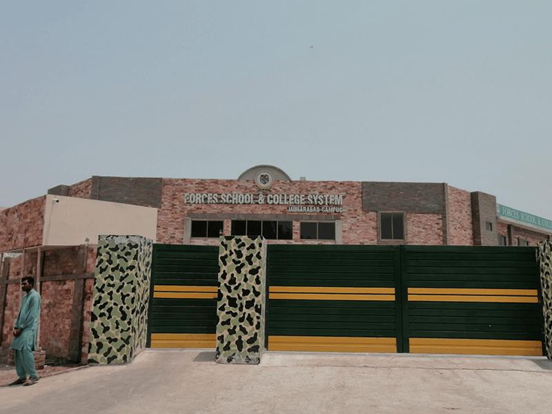 Jauharabad Campus