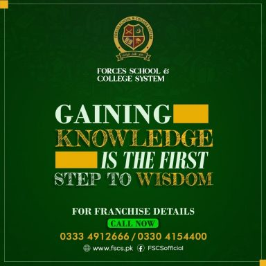 Gaining knowledge is the First Step to Wisdom