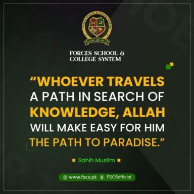 Sahi Muslim