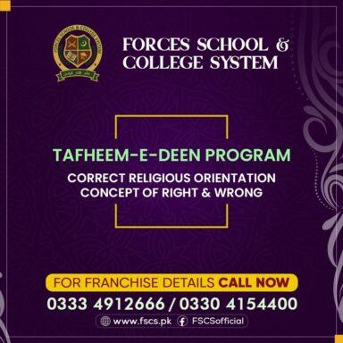 Tafheem-e-Deen Program