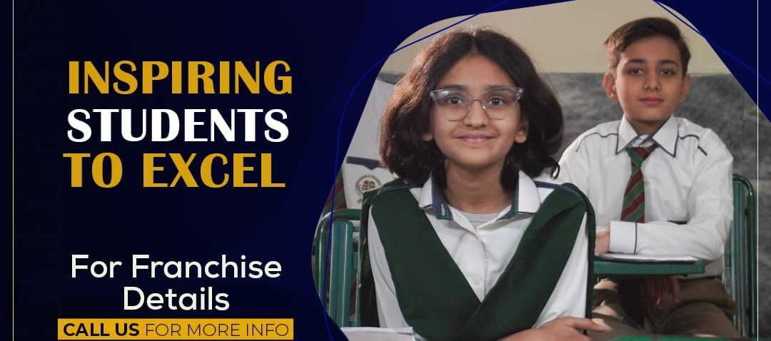 Inspiring Students to Excel